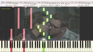 Претендую - С. Подьякова (OST Гречанка)  (Ноты и Видеоурок для фортепиано) (piano cover)