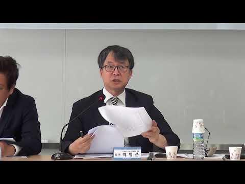 한일 GSOMIA(지소미아) 갈등 진단과 향후 안보정책 방향 - 박영준 박사(국방대학교 교수부장)