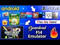 Ps4 Official Emulator Download On Android | Play Cricket 19, Dbc17, Gta5 All Ps4 Game On Android