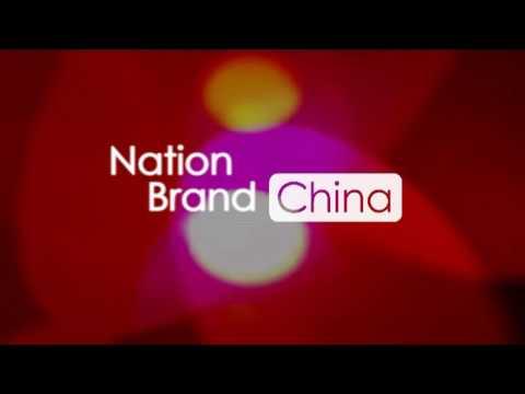 China: Soft Power