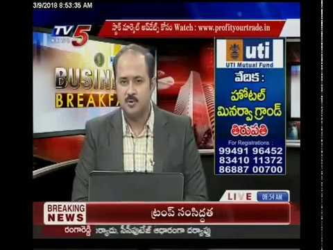 9th March 2018 TV5 News Business Breakfast