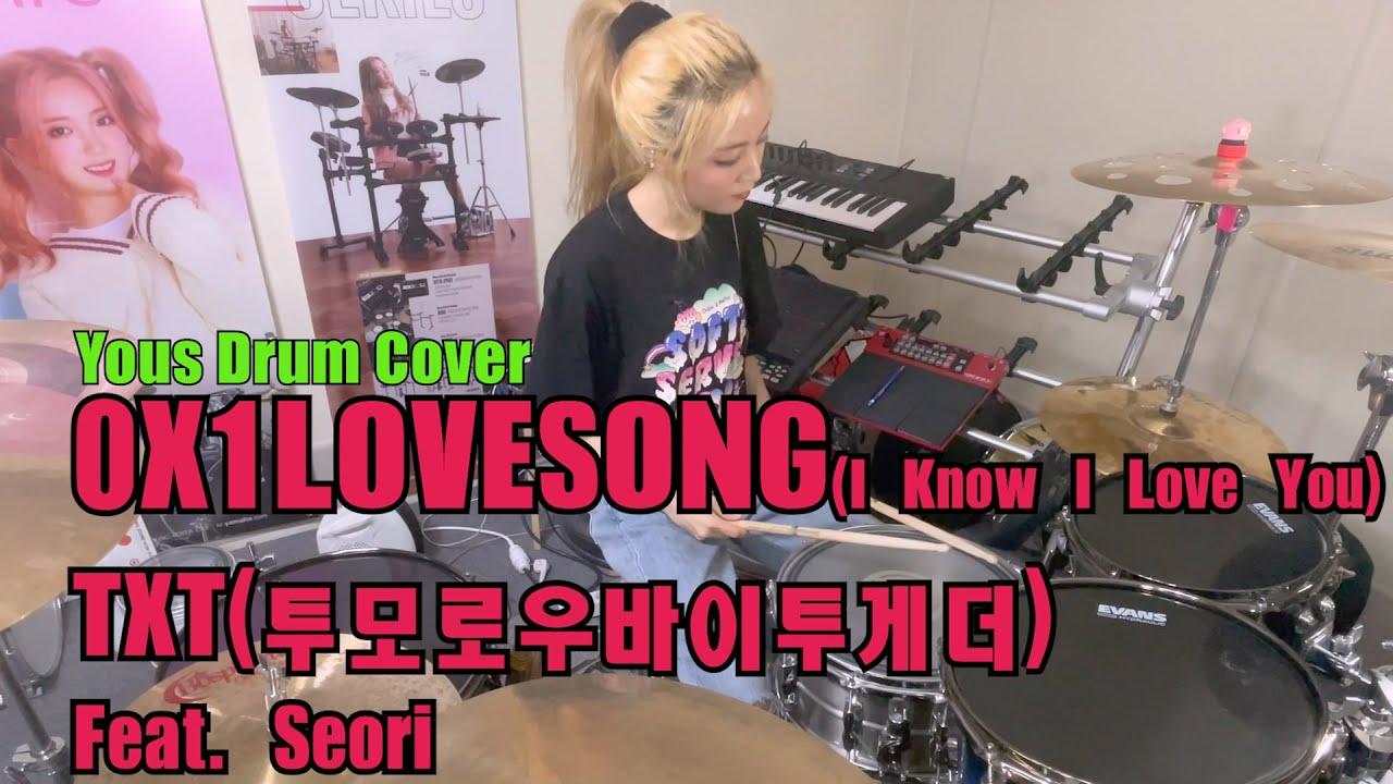 0X1LOVESONG (I Know I Love You) feat. Seori(서리)_TXT(투모로우바이투게더)/드럼커버 Drum Cover(유즈드럼 You's Drum)