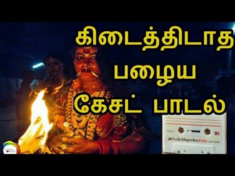 Kulasai Mutharamman Hit Songs | Ennai alum devi