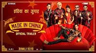 Made In China Official Trailer   Rajkummar Rao, Boman, Mouni   Dinesh Vijan   Mikhil Musale