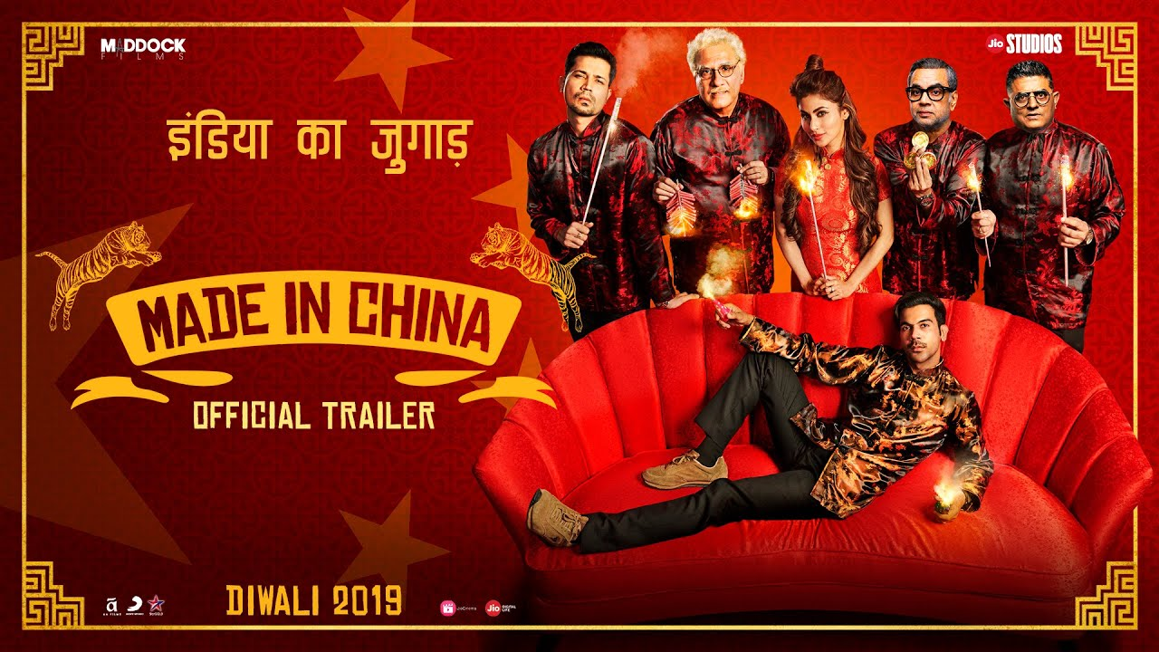 Made In China Official Trailer | Rajkummar Rao, Boman, Mouni | Dinesh Vijan | Mikhil Musale