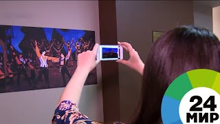 В музеях Армении экспонаты оживают на глазах - МИР 24