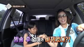 SBS [영재발굴단] - 22일(수) 예고