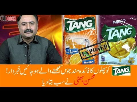 TANG (Juice) EXPOSED By MOHSIN BHATTI   Baaghi TV