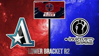 🔴[LIVE]  ASTER vs INVICTUS GAMING  (Bo3) | China Dota2 Professional League S2