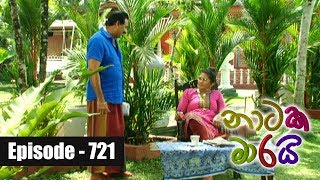 Naataka Maarai - Ep 721 | Padiyata Pemwathek ( 04-04-2018 ) Thumbnail