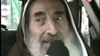 МОССАД - Лицензия на убийство (Полный фильм)