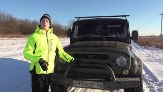УАЗ Hunter (315195) (2006 г.в) - Покоритель Российского бездорожья!