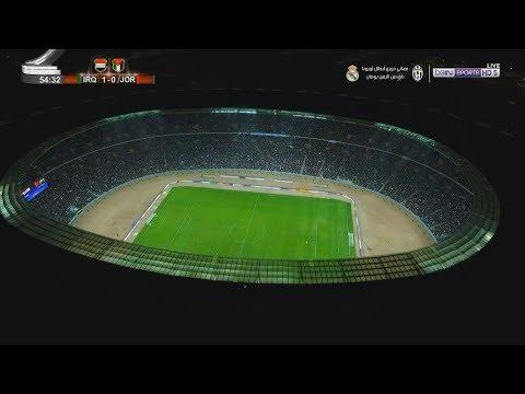 ملخص مباراة العراق 1-0 الأردن | مباراة ودية 2017/6/1