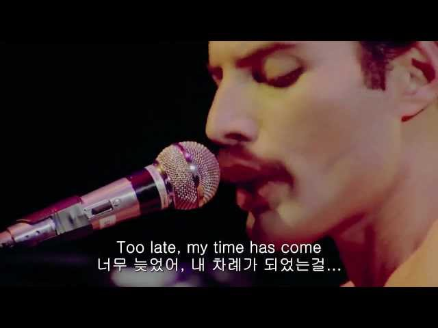 Bohemian Rhapsody - Queen ( Korean Subtitle) ?? ??
