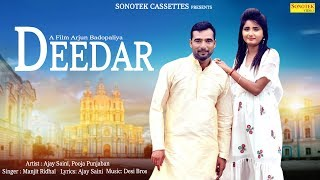 Deedar Manjeet Ridhal Mp3 Song Download