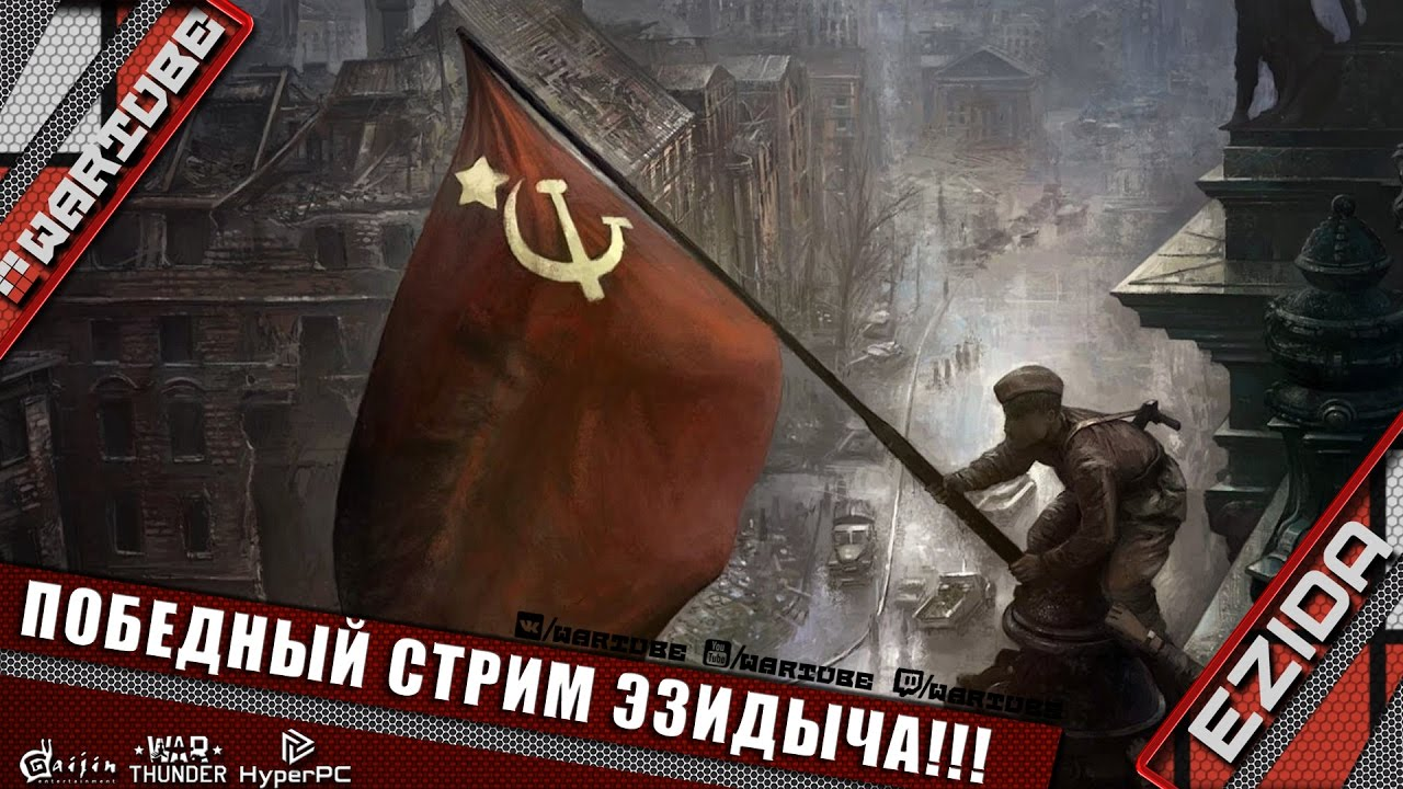 an attempt to contain communism after the second world war There were several reasons behind the fact that european countries ultimately lost their colonies after second world war: legacy of second world war:- the war had destroyed the economies of almost every european nation with the exception of spain and portugal.