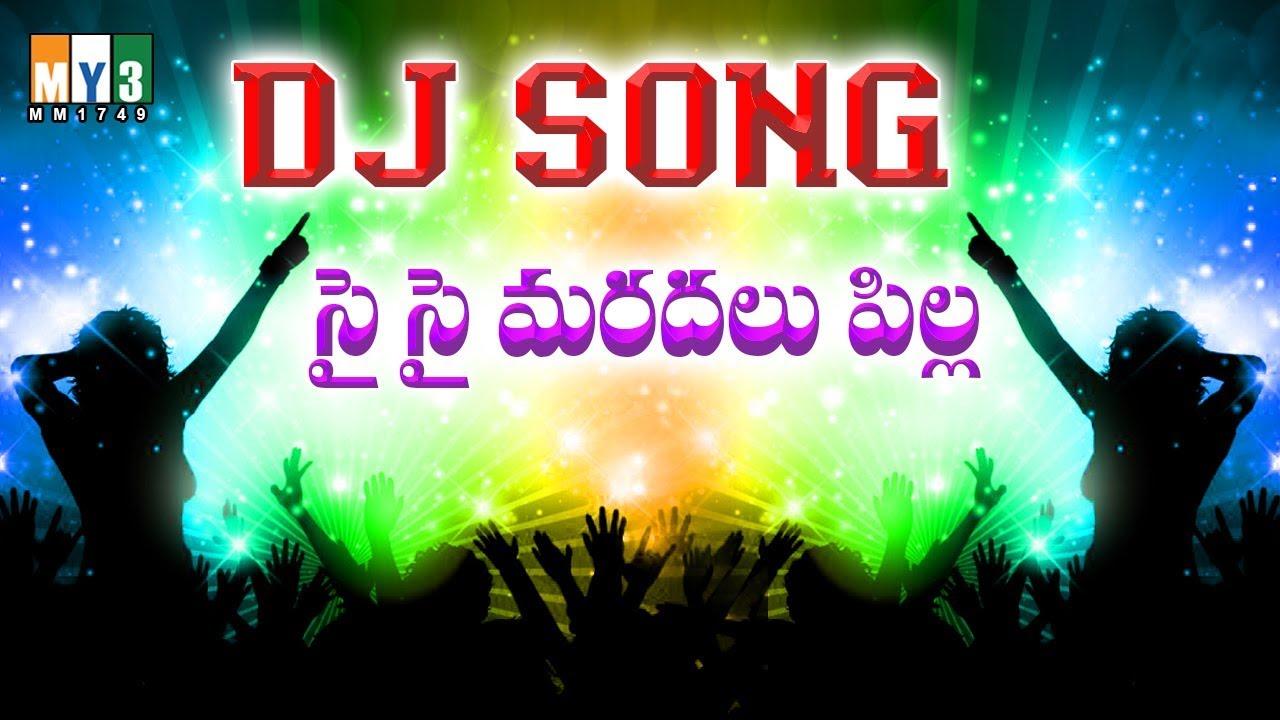 dj songs remix telugu 2019 download naa songs