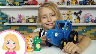 ВОЛШЕБНЫЙ ПОЕЗД И ЖИВОТНЫЕ - Маленькая Вера и Синий трактор играют в игрушки - Учим цвета и животных