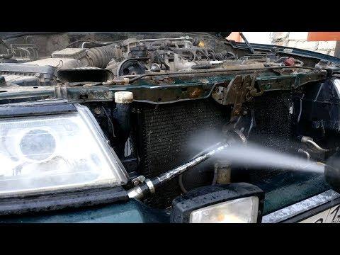 Как почистить радиатор автомобиля снаружи не снимая