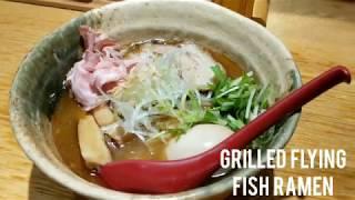 3 MUST TRY Fish Ramen Shops in Shinjuku