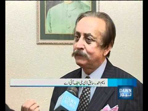 DG FIA Waseem Ahmed resigns from post