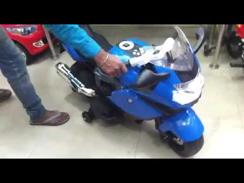 Battery Operated Bmw Motorcycle