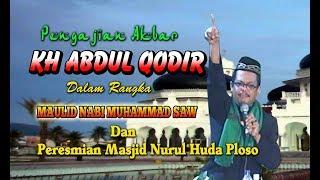 Video Kyai Gali Terbaru Lucu dahsyat operatore sound terciduk.. Part2 download MP3, 3GP, MP4, WEBM, AVI, FLV Juli 2018