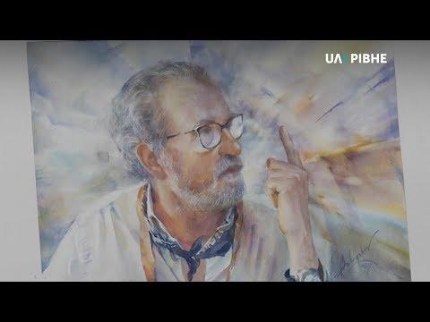 Телеканал UA: Рівне: У Рівному відкрили експрес-виставу одного з кращих акварелістів світу