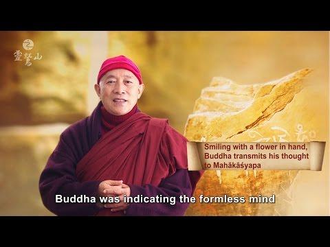 Quick Know Chan(Zen) Meditation-Chan Master Hsin-tao Talks On Mahāyāna Buddhist Meditation