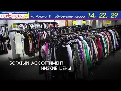 Мои покупки косметики и не только)