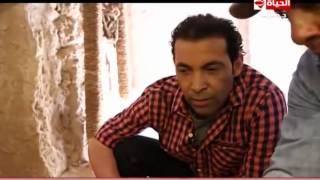 Ramez 3nkh Amun  | رامز عنخ آمون -  الحلقة السادسة عشر -  سعد الصغير