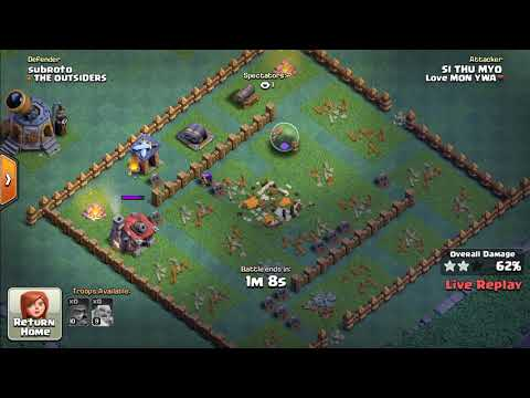 Gaming Defects in Clash of Clans|| Archer at different position || Arrow being shot from diff place.