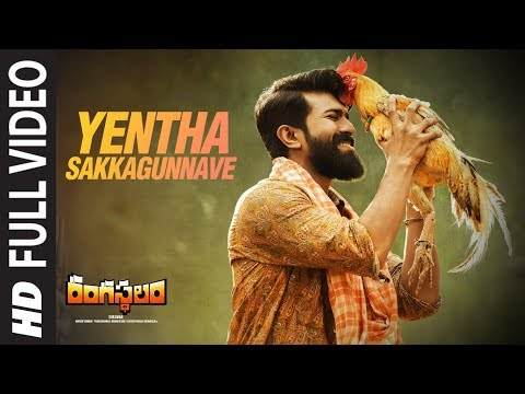 Mix - Yentha Sakkagunnave Full Video Song | Rangasthalam | Ram Charan, Samantha, Devi Sri Prasad, Sukumar