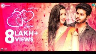 Neeve - Latest Telugu Short Film 2018 || Directed By Veerendra Varma