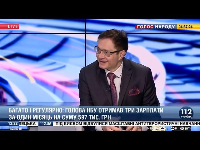 Анатолий Пешко. Государство берет в долг деньги под 20%, это - открытый грабеж бюджета.