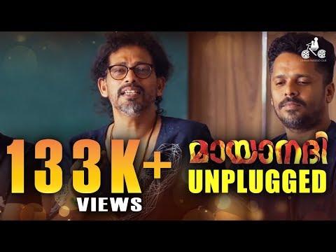 Shahabaz Aman Unplugged - Mizhiyil Ninnum from Mayaanadhi - Signature Talk Show