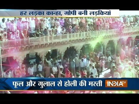 Holi: Mathura Celebrates Festival of Colours - India TV