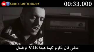 Video ZEDK FEAT BAKAMA - BELIEVE ( CLIP LYRICS ) الكلمات download MP3, 3GP, MP4, WEBM, AVI, FLV Juli 2018