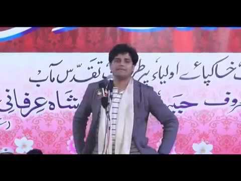 Imran pratapgarhi On Asaduddin And Akbaruddin Owaisi In Hyderabad 2015