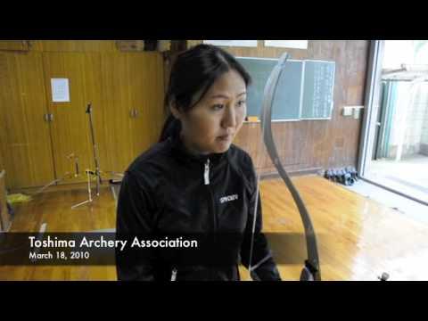 Archery at Sogo Sports Center Toshima-Ku, Tokyo, March 18, 2010