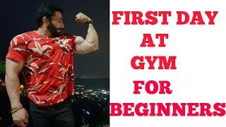 FIRST DAY AT GYM  BEGINNERS  AMIT PANGHAL