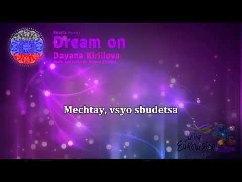 "Dayana Kirillova - ""Dream on"" (Russia) - [Karaoke version]"