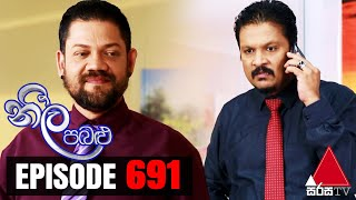 Neela Pabalu - Episode 691 | 24th February 2021 | @Sirasa TV ​ Thumbnail
