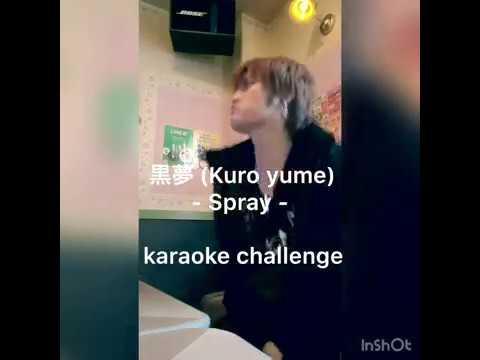 Karaoke challenge part1 Kuroyume Spray