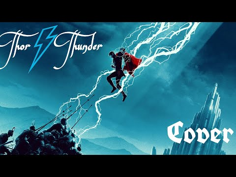 Marvel | Thor | Imagine Dragons | Thunder | Mix