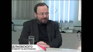 Станислав Белковский Обращение к Кобзону Телеканал Дождь
