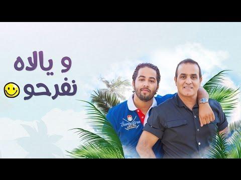 Nssa lhmoum - (Khalid Bennani Feat Salim Bennani)   2016 نسا_الهموم