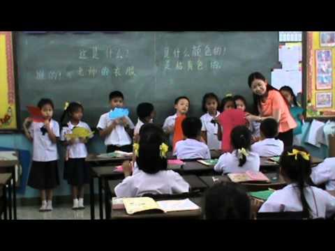 การเรียนการสอนภาษาจีนชั้น ป.2/1 ร.ร.ยู่เเฉียว จ.กาญจนบุรี