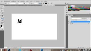 mini Видео урок  Как изменить размер текста в PS5
