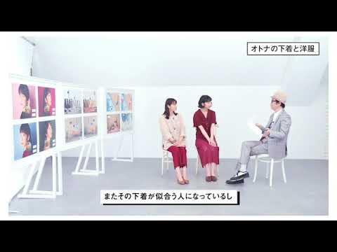 [#4] リリー・フランキーさんを交えた長澤まさみさん夏帆さんのオトナの気まぐれ対談